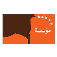 مؤسسة آفاق للدراسات والنشر والاتصال